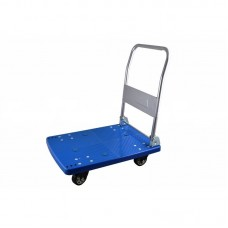 Купить с доставкой Тележка платформенная 72х48х15 см RD03