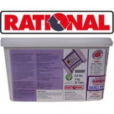 Таблетки ополаскивающие Rational 56.00.211 (упаковка)